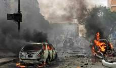 النشرة: مقتل 15 شخصا واصابة العشرات بالانفجار في تل ابيض بسوريا