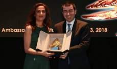 حفل تكريمي في كازينو لبنان لوجوه لمعت أبرزهم الاعلامية ألين فرح