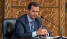 الأسد يصدر عفوا عاما عن الجرائم المرتكبة قبل 14 أيلول من العام 2019