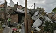 سبعة قتلى وثلاثة جرحى نتيجة تحطم طائرة صغيرة في كولومبيا