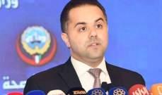 """تسجيل 4 وفيات و1443 إصابة جديدة بـ""""كورونا"""" في الكويت و1087 حالة شفاء"""