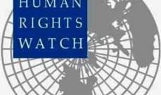 هيومن رايتس تطالب السيسي بإصلاحات حقوقية خلال ولايته الثانية