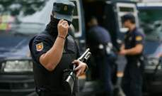توقيف 3 أشخاص بتهمة تهريب كمية ضخمة من الحشيش في اسبانيا