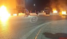 النشرة: المحتجون اقفلوا شارع رياض الصلح- صيدا بالاطارات المشتعلة
