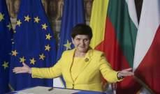 شيدلو:لبولندا الحق بالحصول على تعويضات من ألمانيا نتيجة الحرب العالمية