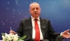 اردوغان: ليست لدينا أجندات سرية مع بوتين وترامب وإن طلبت ليبيا منا جنودا فسنلبي الطلب