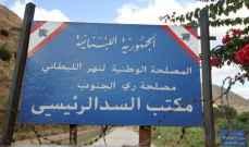 مصلحة الليطاني شددت على اصحاب العقارات المجاورة لبحيرة القرعون احترام التراجع المفروض