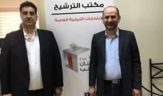 حزب البعث: ترشيح عمار أحمد وفادي العلي عن دائرتي الشمال الثانية والبقاع الأولى