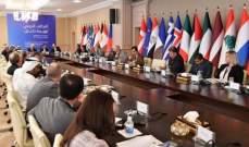 العراق نجح في استضافة قمة لرؤساء برلمانات ست دول مجاورة