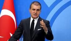 """حزب """"العدالة والتنمية"""" التركي: منظومة الدفاع الجوي ضرورة للأمن القومي"""