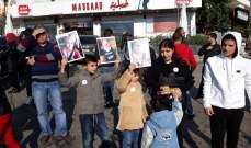 النشرة: اعتصام عند دوار كفررمان احتجاجا على الغلاء والفساد