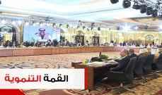 النزوح السوري يثير الجدل في اجتماعات القمة... فهل تأثرت الاجواء العامة؟