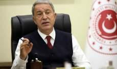 الدفاع التركية: الاستفزازات اليونانية متواصلة رغم موقفنا البناء والسلمي