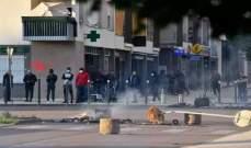 أعمال عنف بمدينة ديجون الفرنسية بسبب إشكالات بين عرب وشيشان