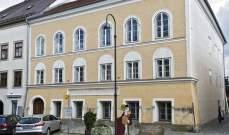 حكومة النمسا تصادر المنزل الذي ولد فيه هتلر