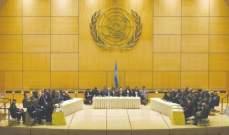 مسؤول روسي:هناك قلق إزاء صيغة محادثات جنيف 8 والمشاركين فيها