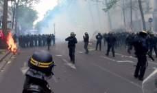 داخلية فرنسا:اصابة شرطي و5 متظاهرين خلال الاحتجاجات على إقامة مطار غرب فرنسا