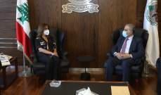 عكر عرضت للأوضاع مع هاشم وسفيرَي روسيا والدانمارك وبحثت مع وفد أممي بموضوع المساعدات