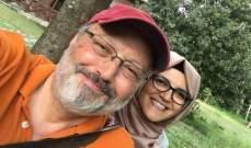 خطيبة جمال خاشقجي تتهم واشنطن بالتقصير في التحقيق بشأن اغتياله