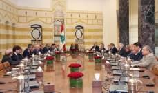 عون أكد خلال اجتماع بعبدا على ضرورة التعاون بين جمعية المصارف ومصرف لبنان