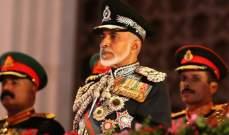 التلفزيون العماني: السلطان قابوس في حالة صحية مستقرة في طريق العلاج