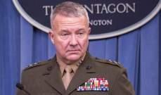 ماكنزي: منع تمادي إيران بأنشطتها الخبيثة أولوية أميركية