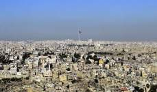 الجنائية الدولية تحيل الأردن إلى مجلس الأمن لعدم اعتقال البشير