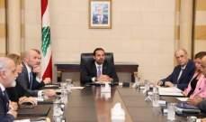 الحريري ترأس اجتماعا للبحث في مشروع تنظيف نهر الليطاني