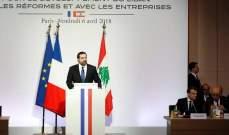 مصادر للجمهورية: إمتعاض فرنسي لعدم جدية لبنان في السير باصلاحات سيدر