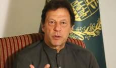 هبوط اضطراري لطائرة رئيس وزراء باكستان في نيويورك بسبب عطل فني