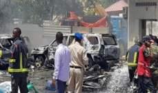 15 قتيلا بينهم مسؤولون بتفجير واقتحام فندق بالعاصمة الصومالية بمقديشو