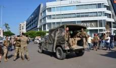 النشرة: الجيش اوقف 3 اشخاص بصيدا على خلفية قطع الطرقات
