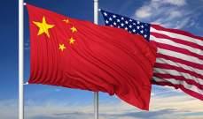 خارجية الصين حذّرت الولايات المتحدة الأميركية من اللعب بالنار بشأن قضية تايوان