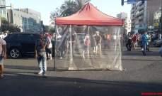 النشرة: قطع الطريق عند ساحة إيليا بشكل كامل ونصب خيمة في وسط الطريق