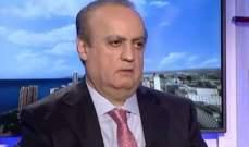 وهاب: الرسالة الأميركية عبر البارجة الحربية لا قيمة لها ومقرف أن يتقاطر لبنانيون للترحيب بها