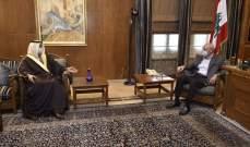 بري استقبل السفير الاماراتي في زيارة وداعية والتقى مديرة كلية الحقوق الفرع الفرنسي