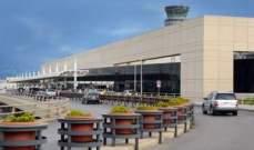 جمارك المطار أوقفت شخصين بعد ضبط 2 كلغ من الكوكايين