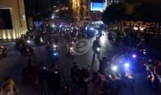 جريحان في اشكال بين القوى الامنية والمتظاهرين في وسط بيروت