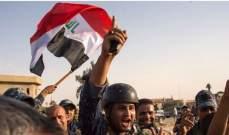 إصابة طائرة للجيش العراقي خلال عملية ضد إرهابيين بصحراء الرطبة