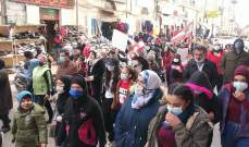 النشرة: ثوار مدينة بعلبك نظموا وقفة احتجاجية ومسيرة في ساحة خليل مطران