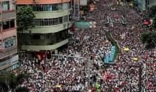 """أغنى الأغنياء هونغ كونغ يطلق """"نداء محبة"""" وسط الاحتجاجات"""