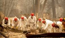 عدد المفقودين جراء الحريق في كاليفورنيا يتجاوز الـ1000 شخص