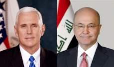 صالح لِبنس: نحرص على أن تكون الحلول للأوضاع استجابة للقرار العراقي بعيدا عن التدخلات الخارجية