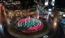 إضاءة رموز بلغراد بألوان العلم اللبناني بعد انفجار مرفأ بيروت