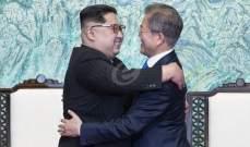 واشنطن تأمل أن تؤدّي قمة بيونغ يانغ بين الكوريتين إلى نزع السلاح النووي من شبه الجزيرة