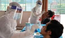 الصحة البريطانية: لا دليل على أن سلالة كورونا الهندية تسبب أعراضاً أكثر حدة
