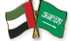 وزارة المالية السعودية أعلنت إيداع 250 مليون دولار في بنك السودان المركزي