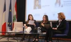 الصفدي رعت إطلاق برنامج التوجيه النسائي 2019-2020