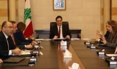 أوساط الجمهورية: لبنان سيتلقى فتوى صندوق النقد الدولي بعد ايام قليلة