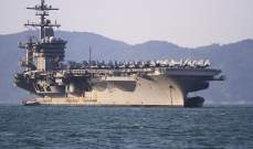 البحرية الأميركية: المناورات الإيرانية بمياه الخليج متهورة وغير مسؤولة